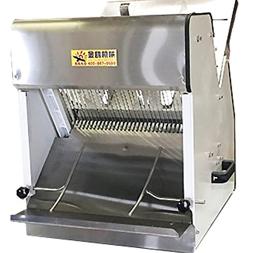 Electric Bread Slicer Heavy Duty Automatic Stainless Steel Commercial Grade BS1