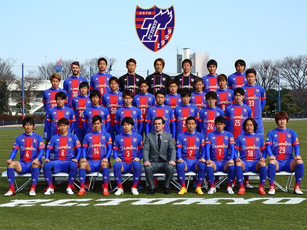 F.c Tokyo