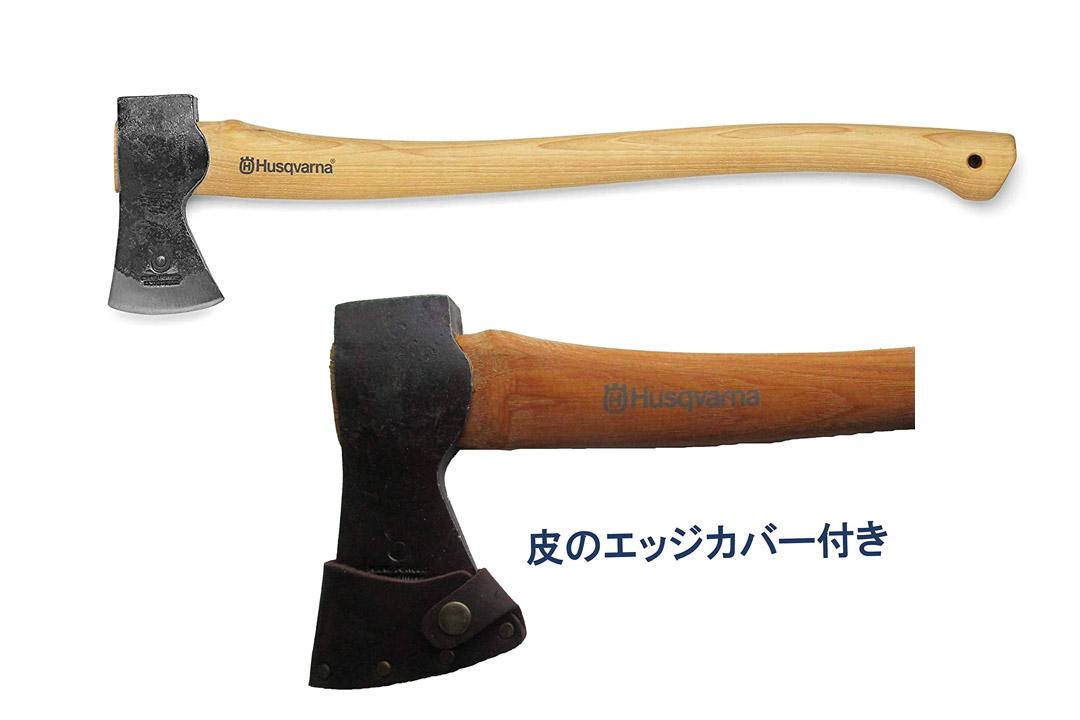 """Husqvarna 26"""" Wooden Multi-Purpose Axe"""